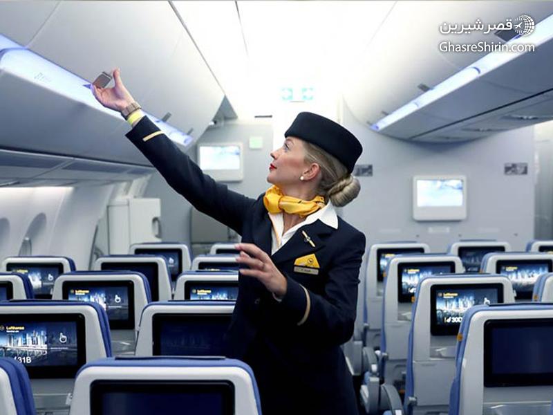 مهماندار هواپیما را بشناسیم