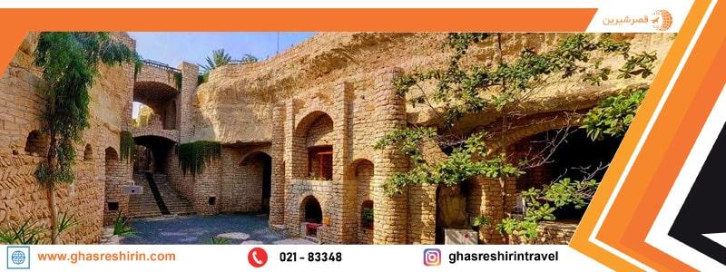 بازدید از شهر زیر زمینی کاریز کیش
