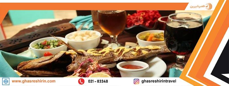 غذاهای متنوع در رستوران نهنگ سفید کیش