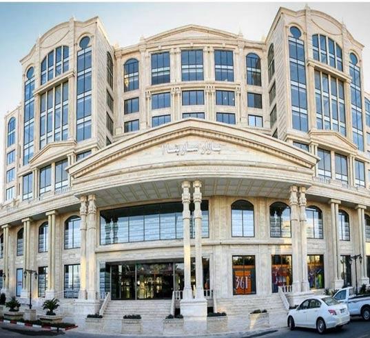 مرکز خرید سارینا ۱