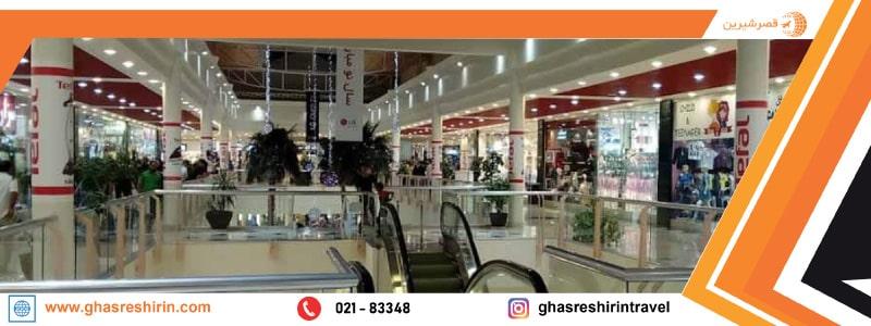 امکانات مرکز خرید پردیس 1 کیش