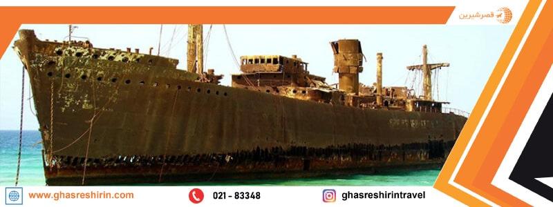 تفریحات نزدیک کشتی یونانی