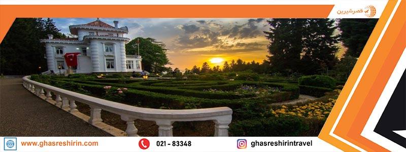 باغ آتاتورک