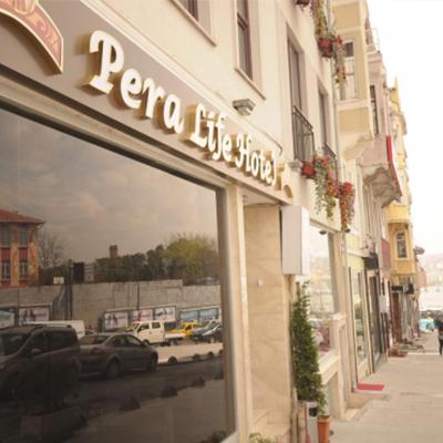 پرا لایف هتل استانبول