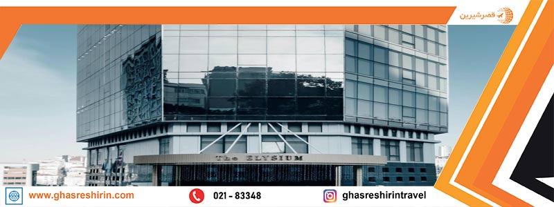 هتل الیسیوم تکسیم استانبول