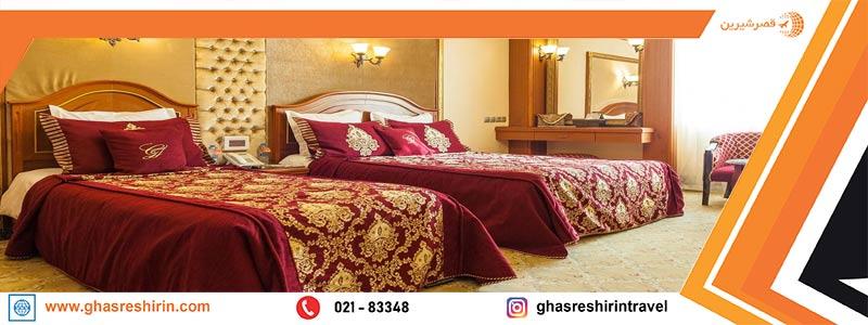 هتل 5 ستاره قصرطلایی مشهد