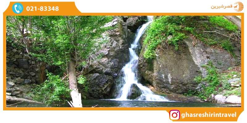 آبشار کنگ
