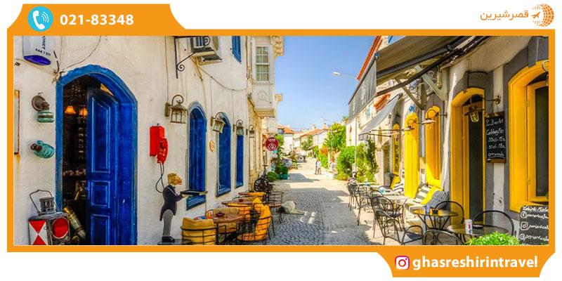 تاریخچه شهر آلاچاتی