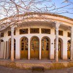 خانه تاریخی جواهری