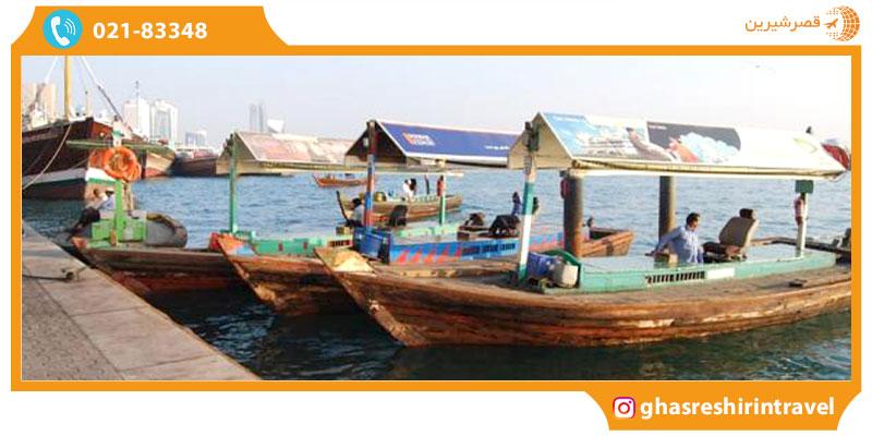 قایق مسافربری خور دبی