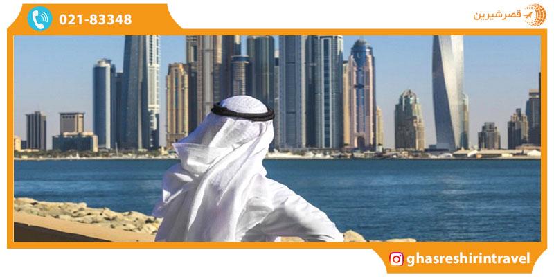 سفر به امارات متحده عربی