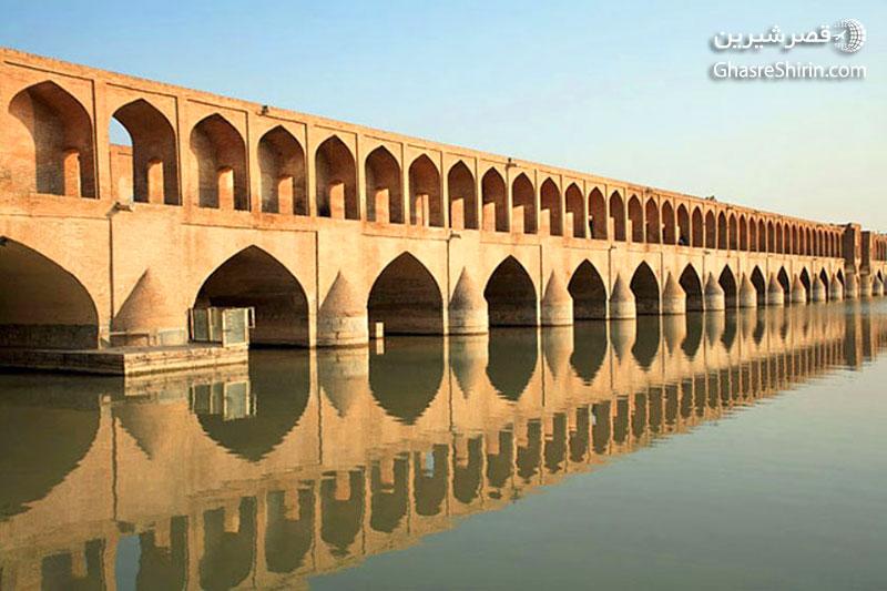 سی-و-سه-پل-اصفهان