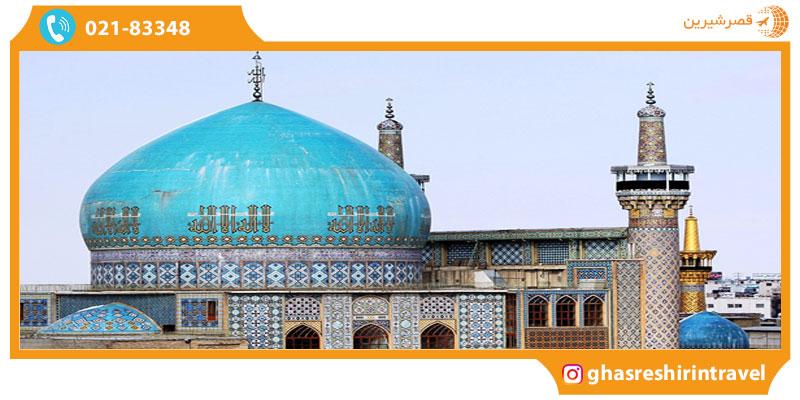 مسجد گوهر شاد مشهد