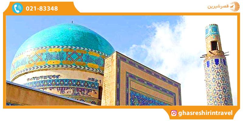 مسجد 72 تن مشهد