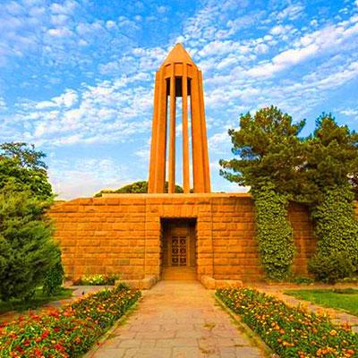 آرامگاه ابوعلی سینا در همدان، امیر پزشکان جهان