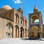 کلیسای وانک ، کلیسایی با معماری ایرانی در اصفهان