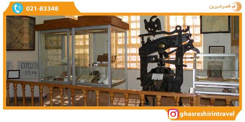 چاپخانه ی کلیسای وانک