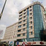 هتل-اطلس-مشهد