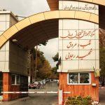 بیمارستان رجایی تهران، بهترین بیماستان قلب در خاورمیانه