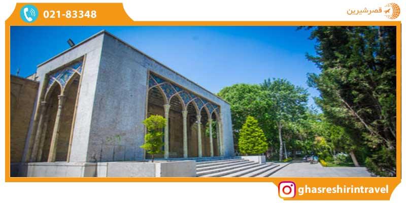 آدرس آرامگاه صائب تبریزی