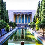 آرامگاه صائب تبریزی در قلب شهر تاریخی اصفهان