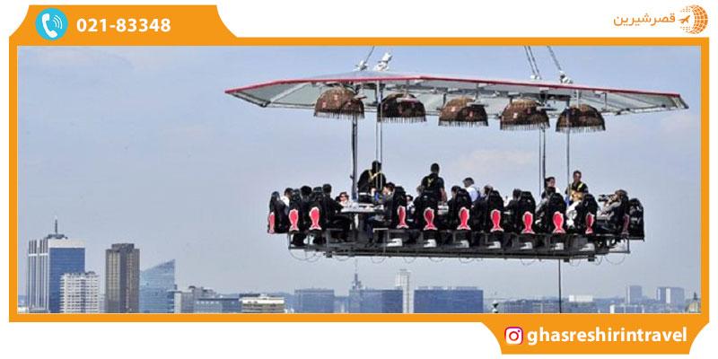 رستوران هوایی مشهد