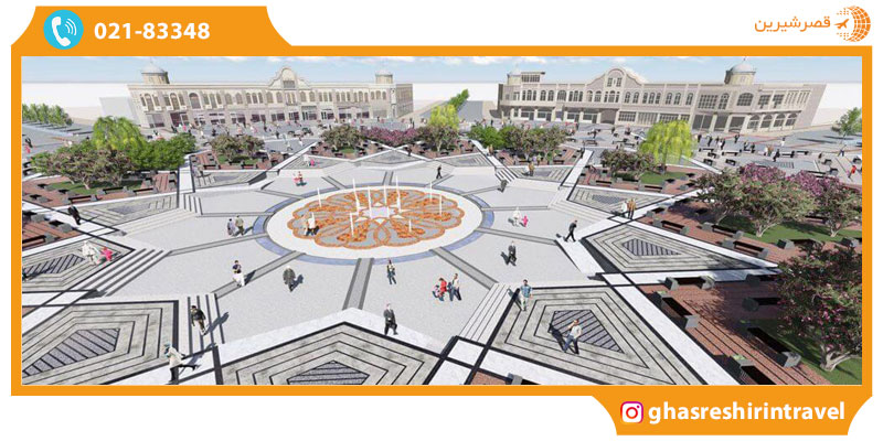 میدان شیرین(مرکزی) همدان