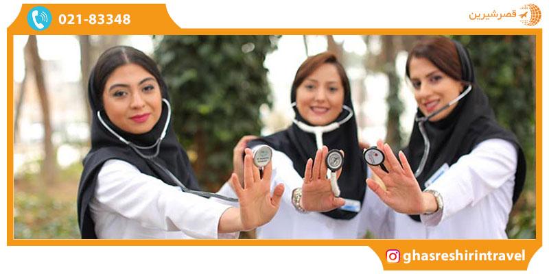 بانوان پزشک فعال در عرصه گردشگری پزشکی در ایران