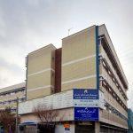 بیمارستان جم تهران ، یکی از بزرگ ترین مراکز درمانی تهران