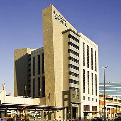هتل نووتل دیره سیتی سنتر (NOVOTEL DEIRA)