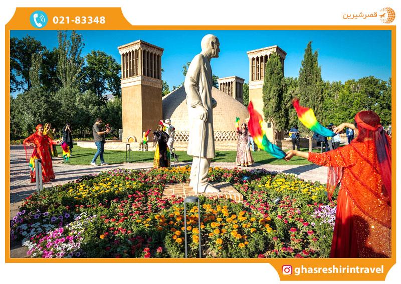 بوستان ملی «ایران کوچک» در کرج