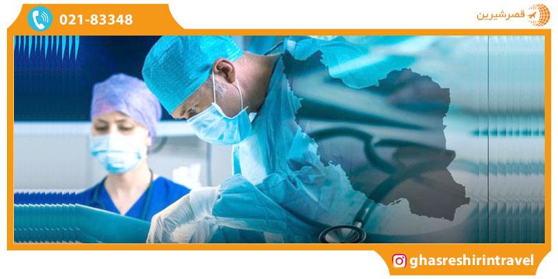 توریسم درمانی در ایران