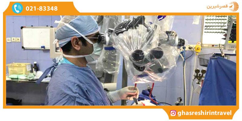جراحی مغز - بیمارستان عرفان تهران