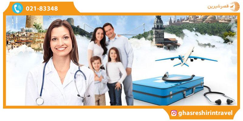 خدمات گردشگری پزشکی