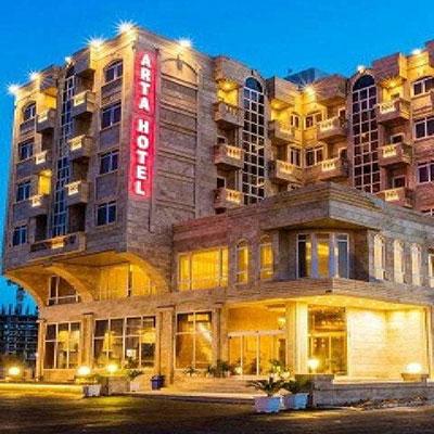 هتل آرتا (قشم)