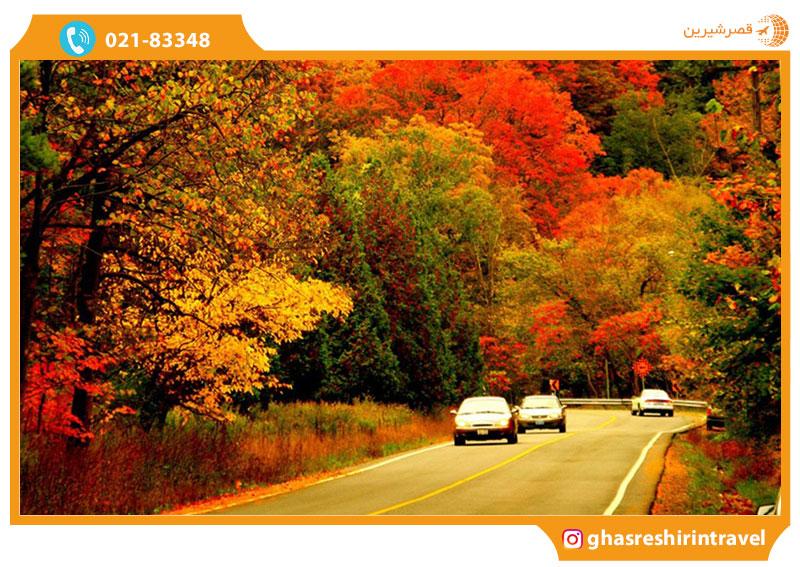 پاییز، ارزان سفر کنید