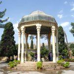 آرامگاه حافظ؛ غزلسرای نامدار ایران