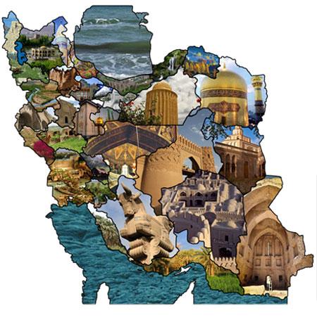 تور ویژه ایران گردی